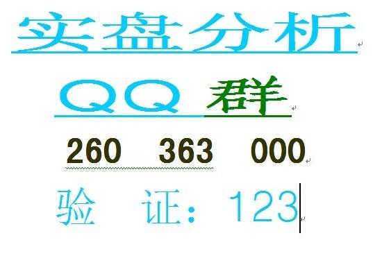 002064